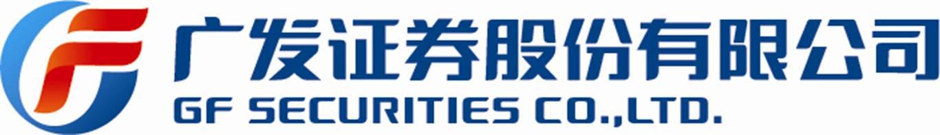 广发证券股份有限公司珠海分公司