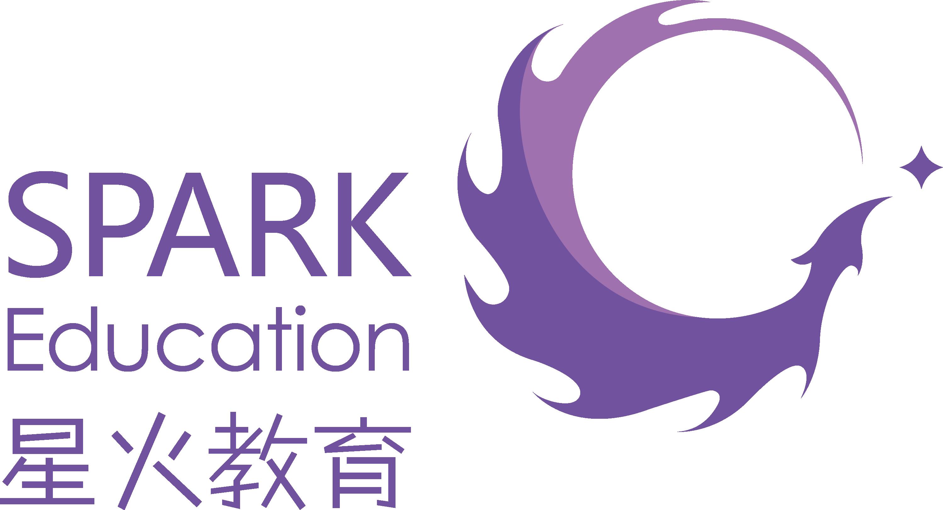 东莞市星火教育科技有限公司顺德分公司