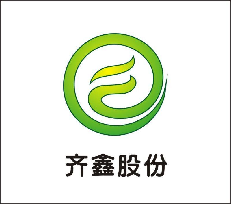 广东齐鑫电子科技股份有限公司
