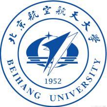 北京航空航天大学(飞行学院)