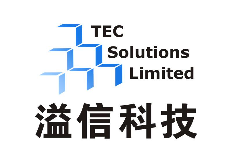 广州市溢信科技股份有限公司