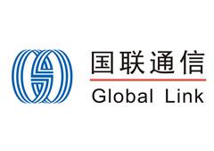 广州国联通信有限公司
