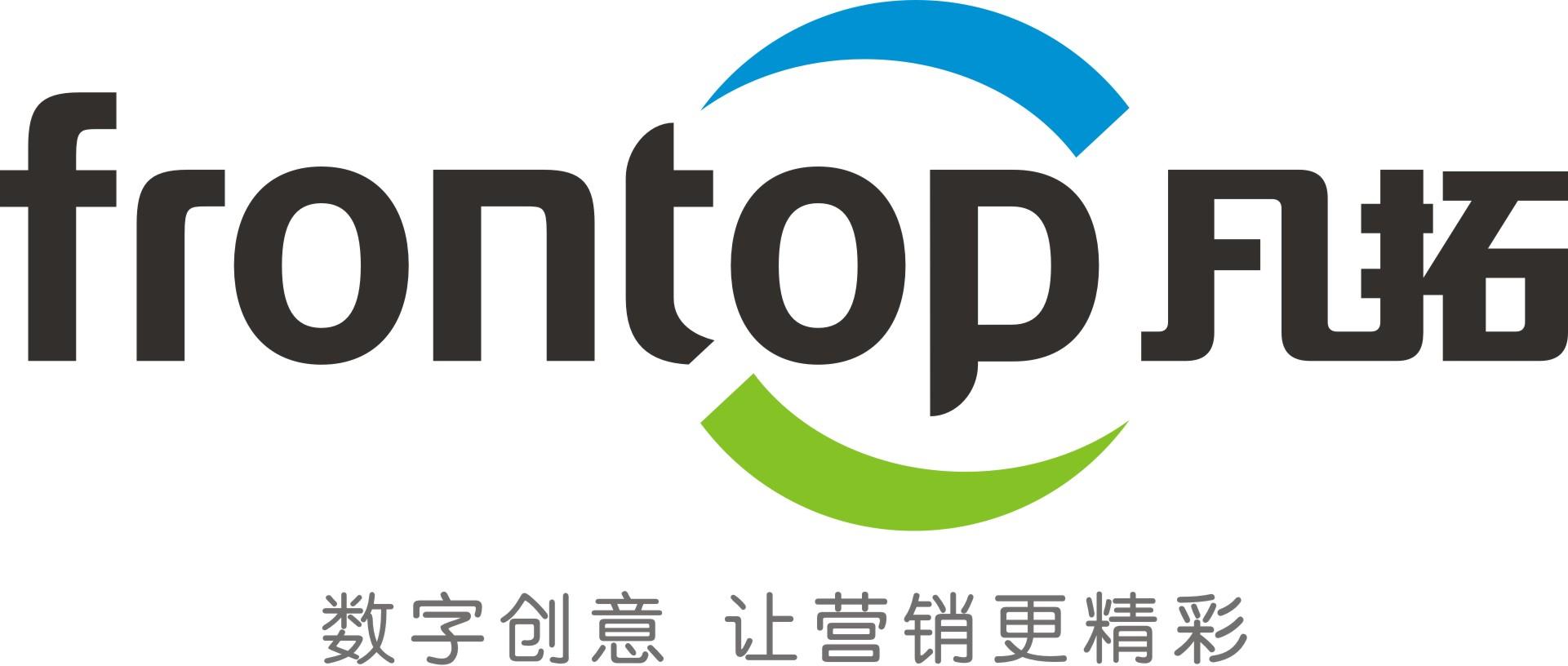 广州凡拓数字创意科技股份有限公司