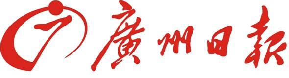 广州日报报业集团成立于1996年1月,是经中宣部、国家新闻出版总署批准成立的中国内地第一家报业集团。除了主报《广州日报》之外,报业集团拥有十多张系列报纸、五份杂志,以及大洋网等一系列新媒体平台;此外,集团还拥有广州传媒控股有限公司、上市公司广东广州日报传媒股份有限公司(简称粤传媒)等一系列经济实体。主报《广州日报》创刊于1952年12月1日,一直坚持追求最出色的新闻,塑造最具公信力媒体的新闻理念,在63年的发展历程中创造了中国报业的诸多奇迹,是华南地区发行量第一、零售量第一、订阅量第一的报纸。截止至