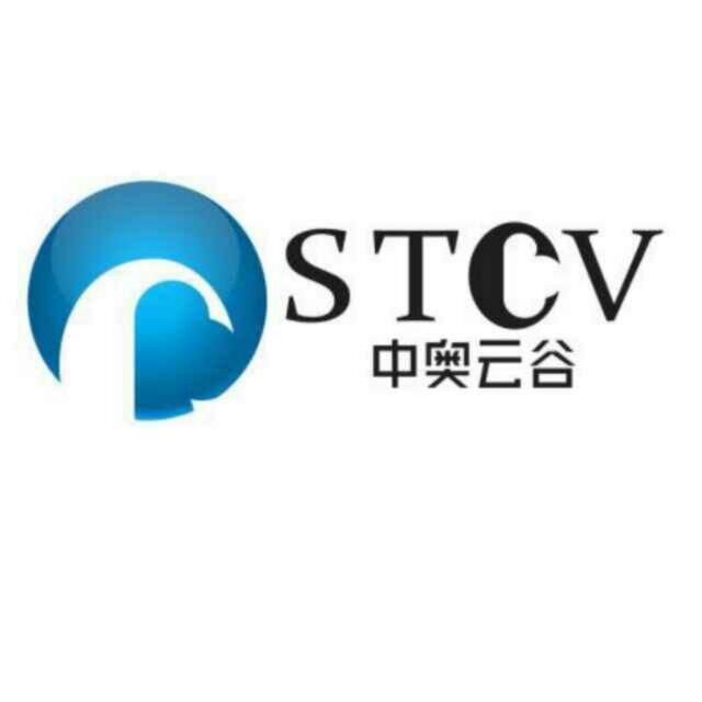 中奥云谷科技(深圳)有限公司