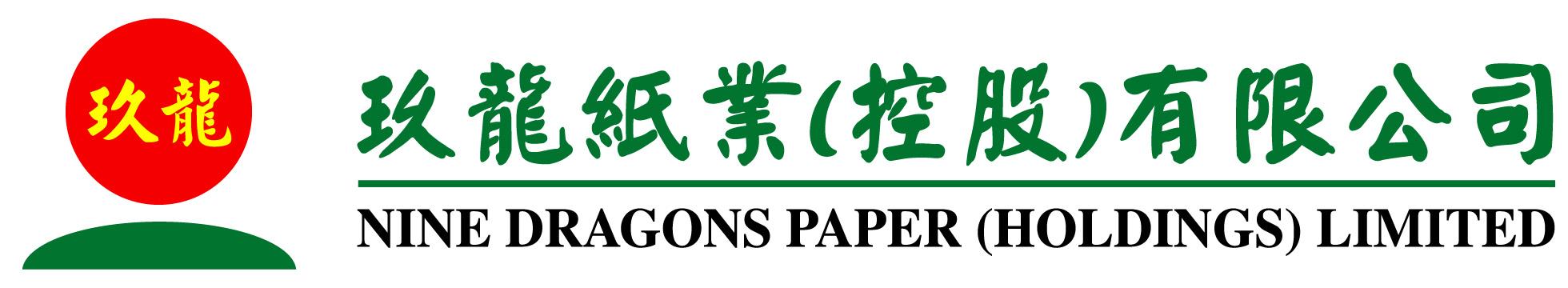 玖龙环球(中国)投资集团有限公司