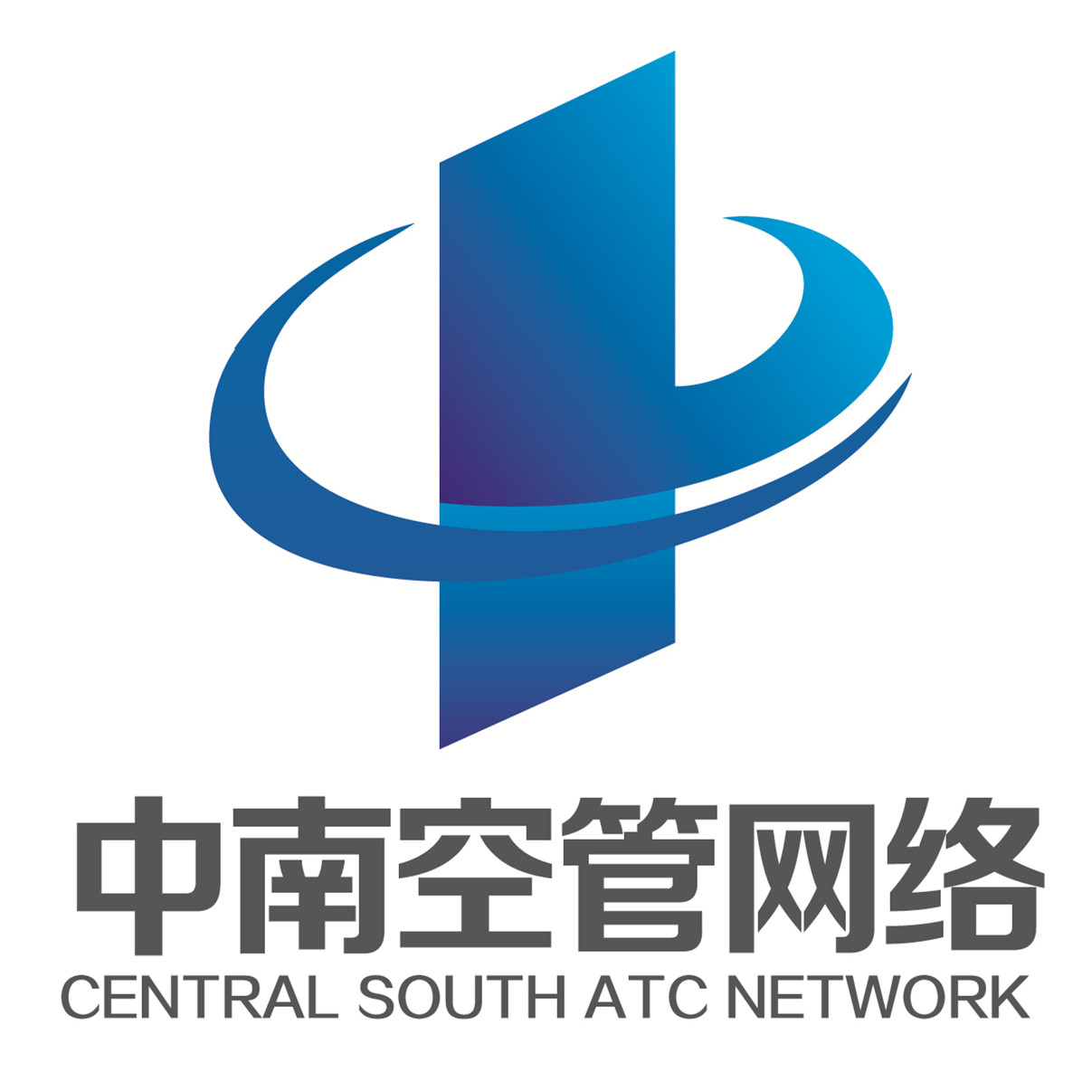 广州市中南民航空管通信网络科技有限公司