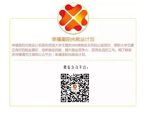 QQ浏览器截图20181127113336.png