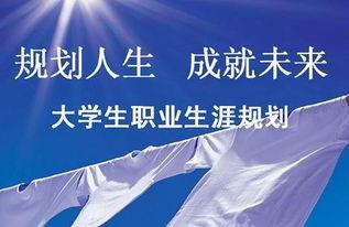 关于开展第九届广东省大学生职业规划大赛暨学校第九届大学生职业规划大赛的通知