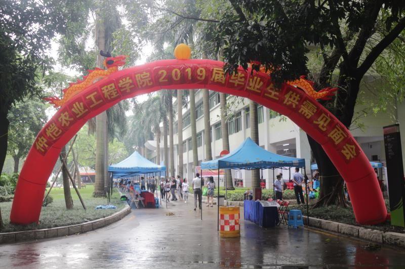11月30日海珠校区招聘会包车报名通知——去程