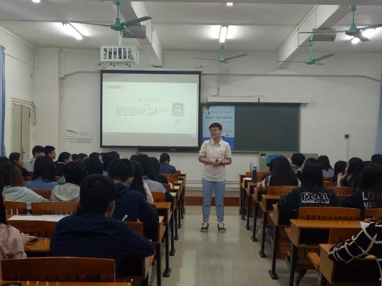大学生就业创业技能 之简历制作技巧讲座