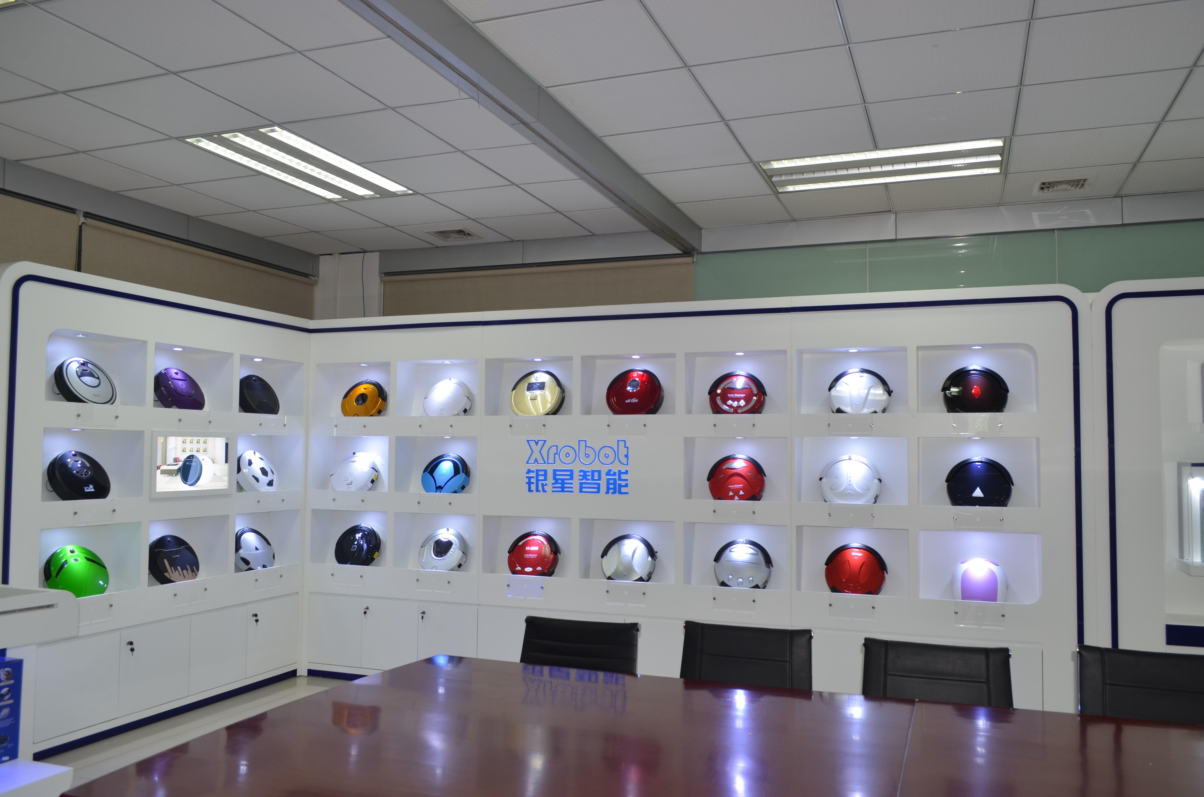 深圳市银星智能股份有限公司宣讲会
