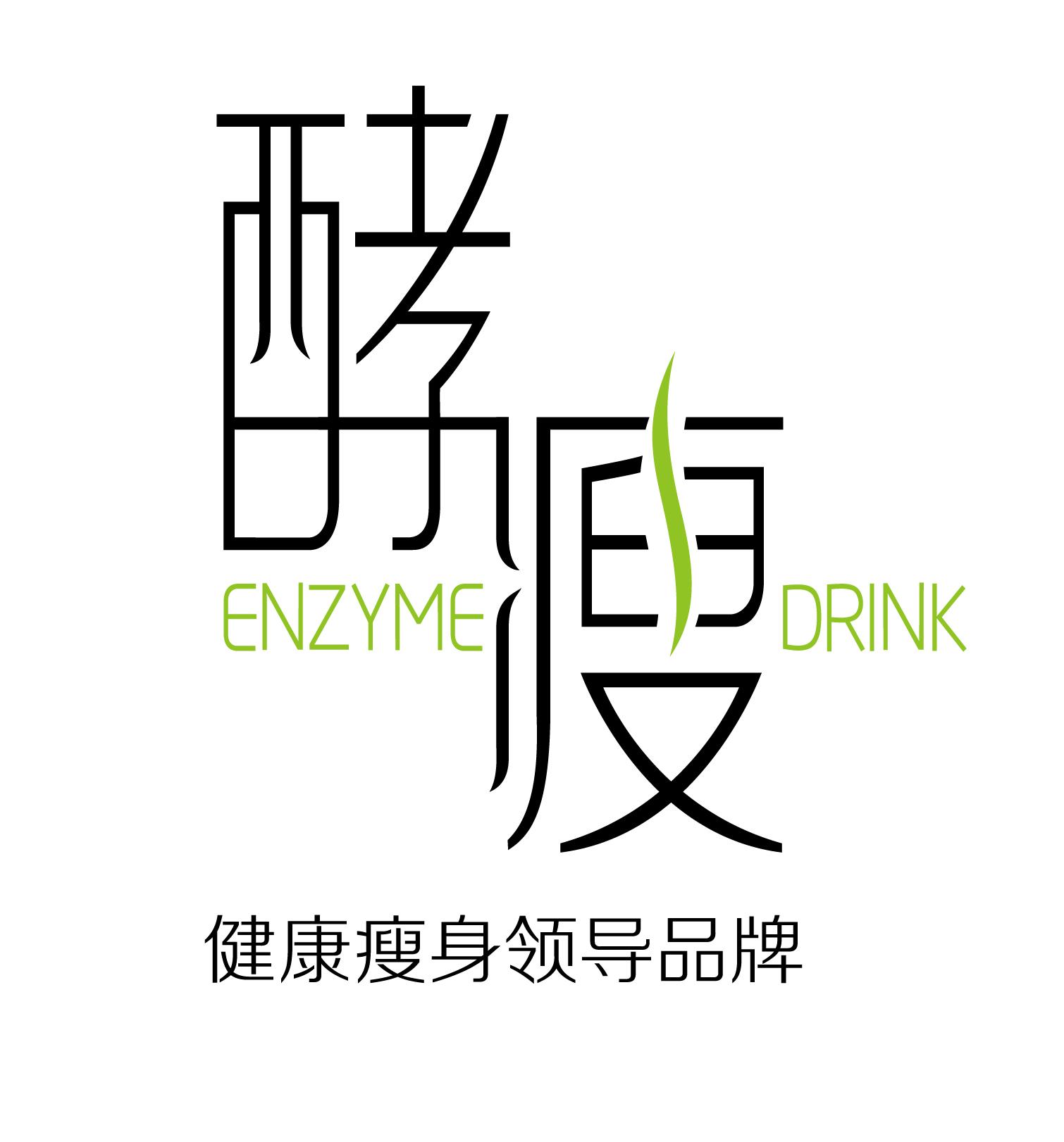 广州汇格生物科技有限公司宣讲会