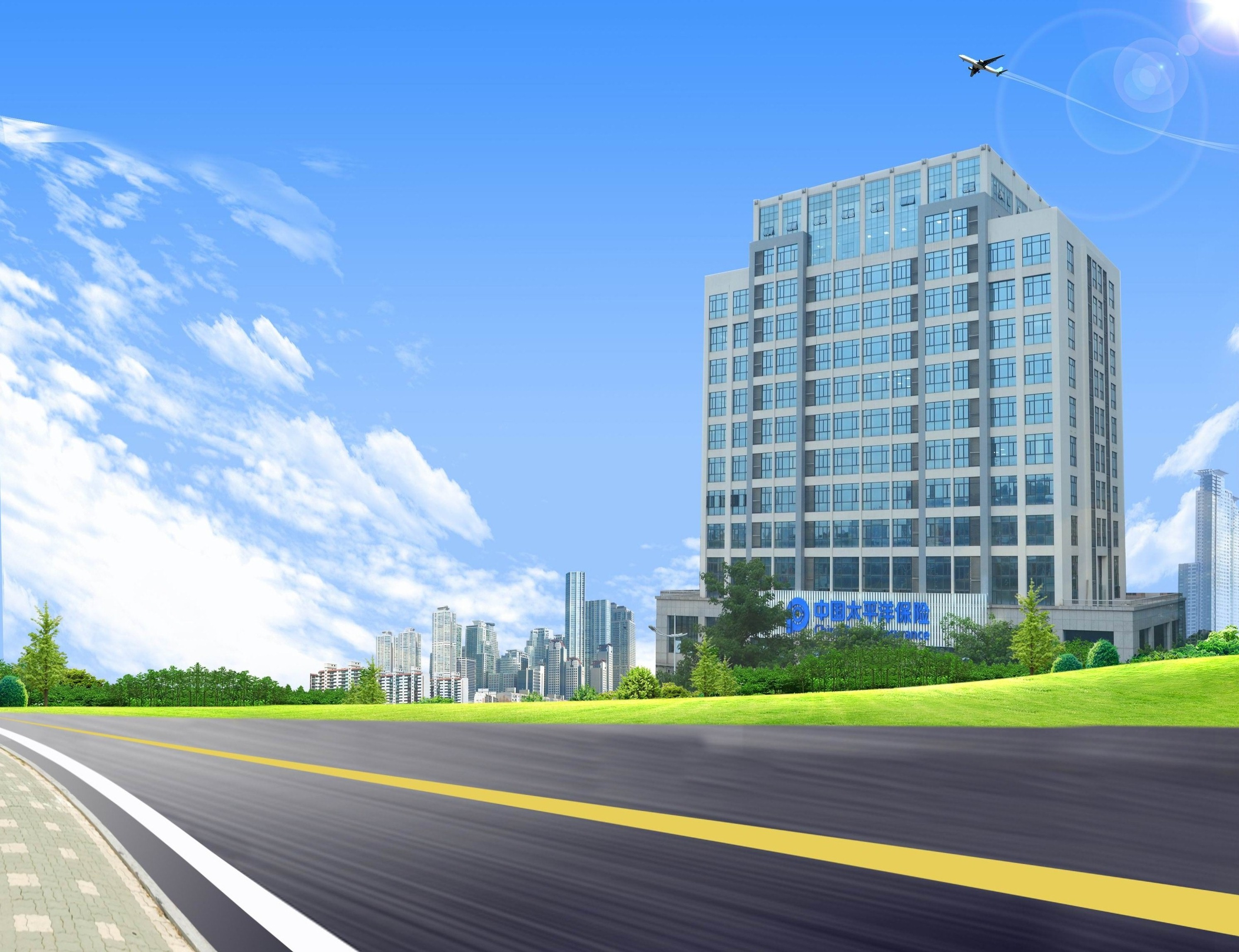 中国太平洋财产保险股份有限公司东莞分公司宣讲会