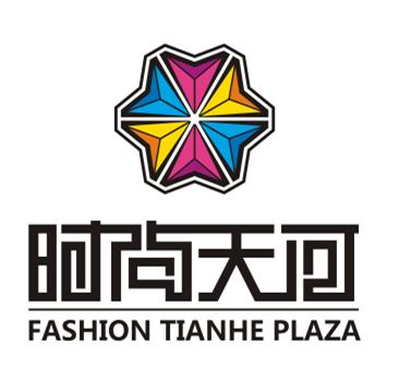 广州市时尚商业城有限公司宣讲会