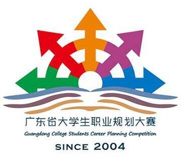 第九届广东省大学生职业规划大赛广东工业大学选拔赛专题培训