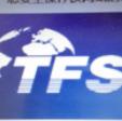 广州天孚世佳信息科技有限公司