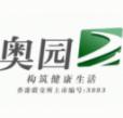 中国奥园集团2020届AO-STAR 奥星计划招聘简章