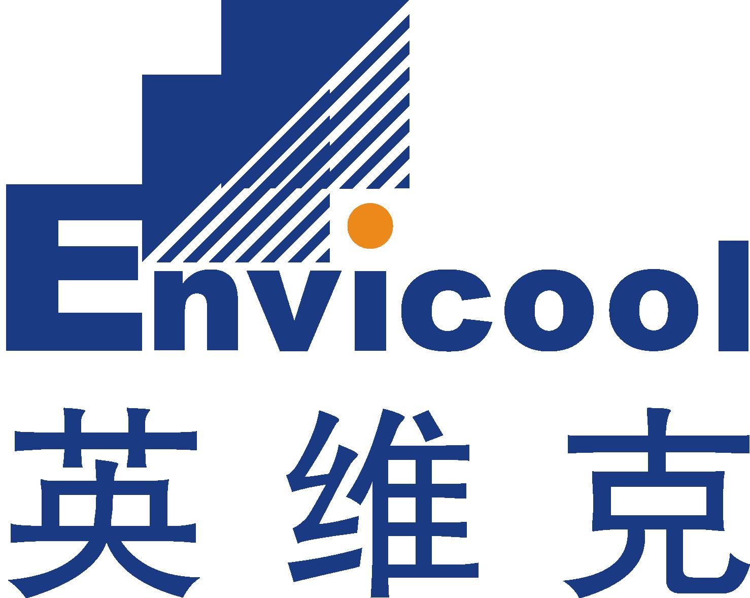 深圳市英维克科技股份有限公司宣讲会 - 广东工业大学