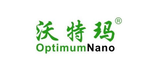 深圳市沃特玛电池有限公司宣讲会 - 广东工业大学就业