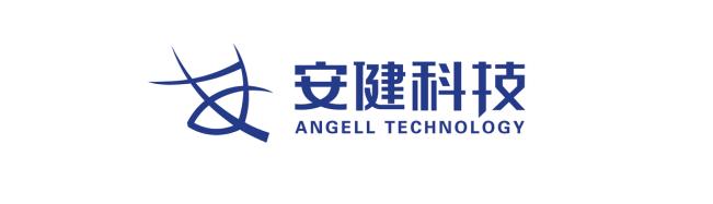 深圳市安健科技股份有限公司宣讲会