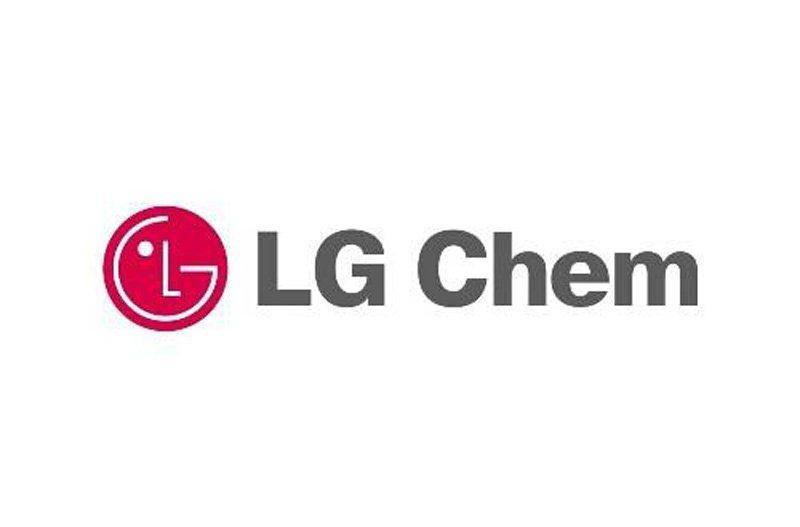 LG化学(中国)投资有限公司华南地区(2019、2020届)宣讲会