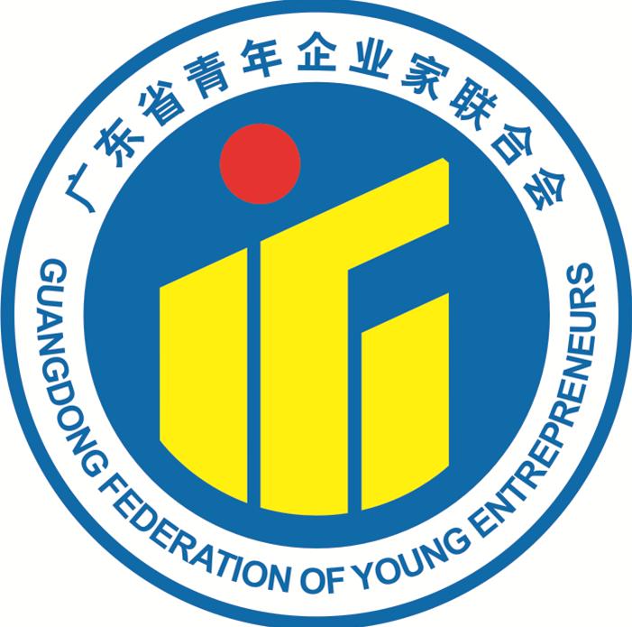 """广东省青年企业家联合会""""春雨行动"""""""