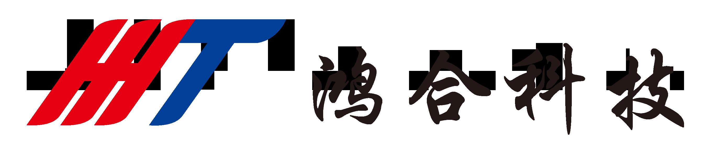 深圳市鸿合创新信息技术有限责任公司宣讲会