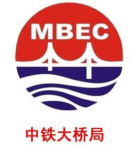 中铁大桥局第九工程有限公司宣讲会