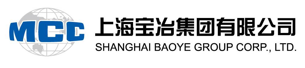 上海宝冶集团有限公司广州分公司宣讲会