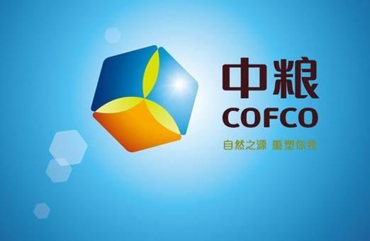 (因故取消,延迟时间待定)中粮食品营销有限公司广州分公司宣讲会