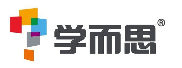 广州学而思教育科技有限公司宣讲会