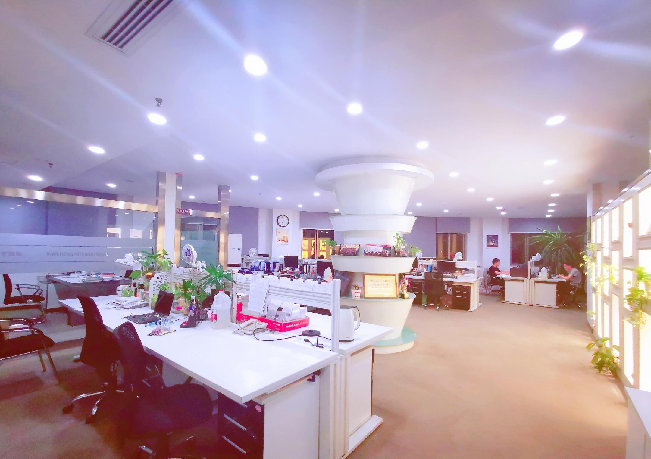 咸亨国际科技股份有限公司宣讲会