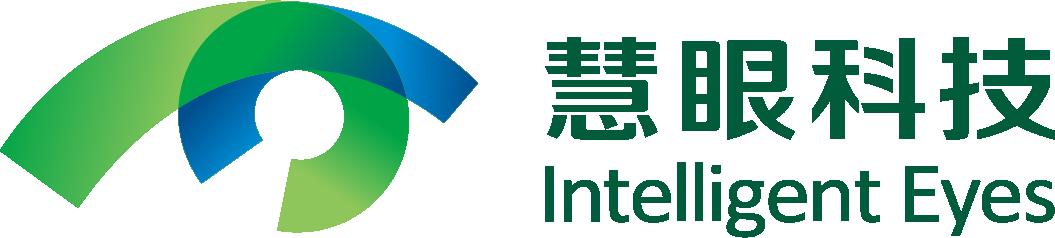慧眼自动化科技(广州)有限公司宣讲会