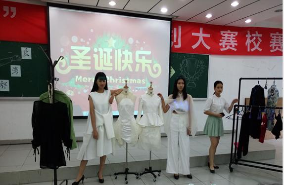"""""""金湾杯""""职业规划大赛校赛成功举办"""