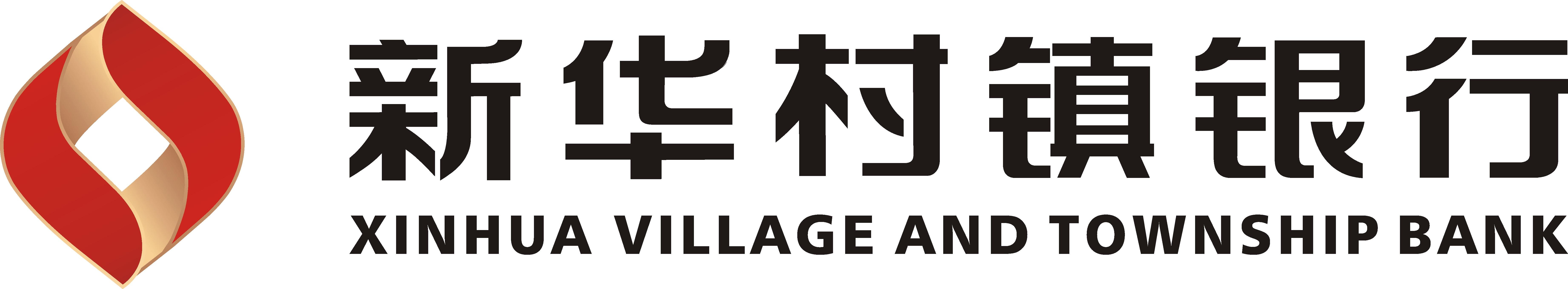 广州番禺新华村镇银行股份有限公司宣讲会