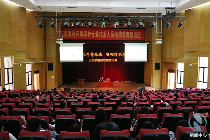 我校顺利召开2019届毕业生就业动员暨就业政策报告会