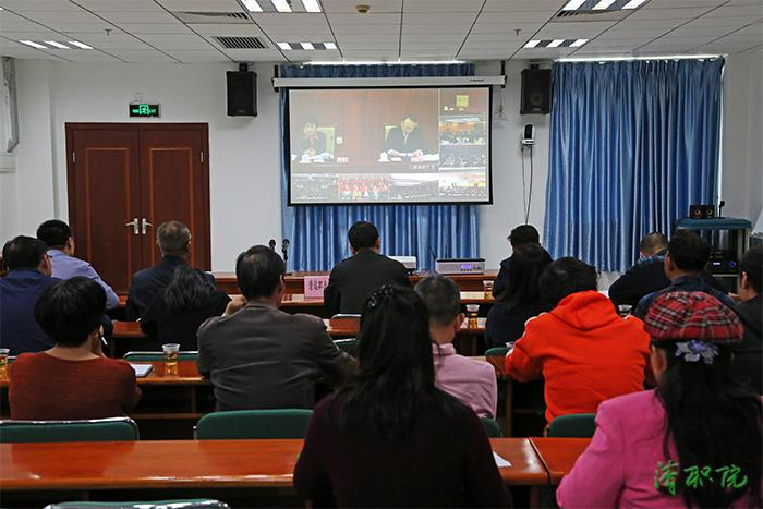 清职院组织参加2019届全国普通高校毕业生就业创业工作网络视频会议
