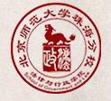 法律与行政学院