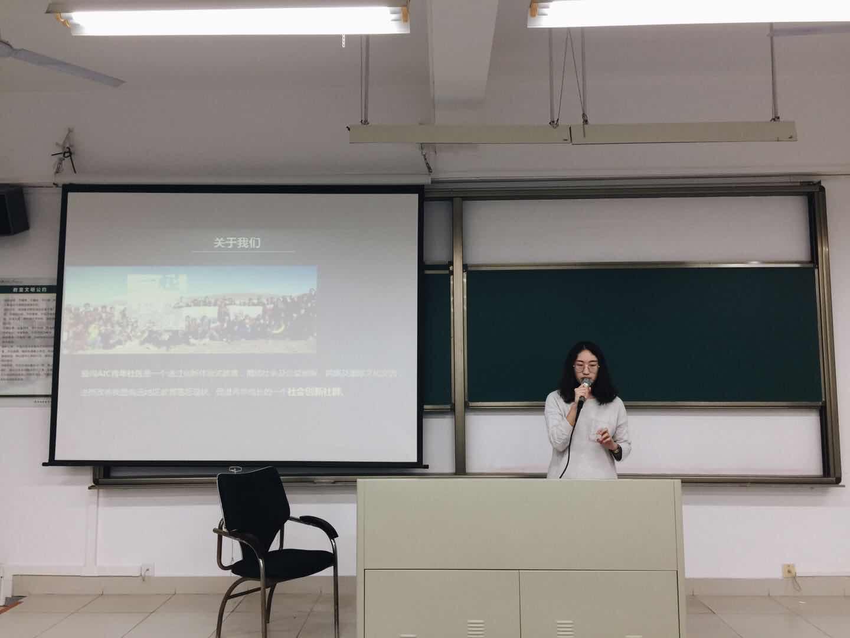我校举行2016年度大创项目第一次结项答辩会