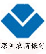 深圳农村商业银行专场宣讲会