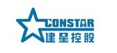 广东建星控股集团有限公司专场宣讲会