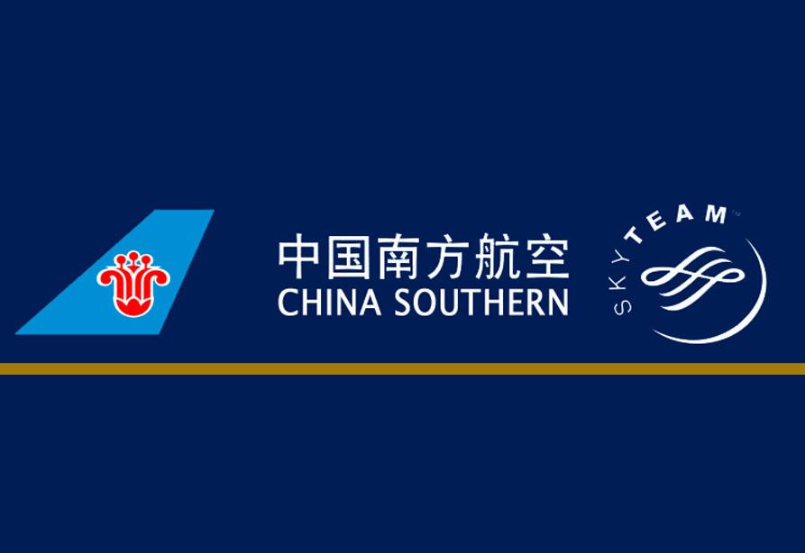 中国南方航空2017年春季乘务(安全)员 招聘简章