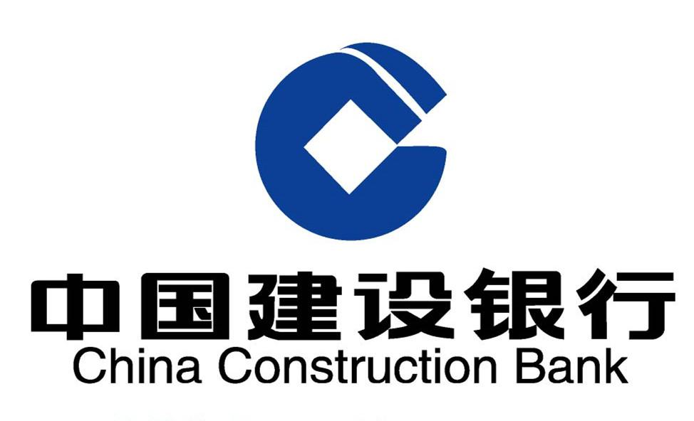 """中国建设银行珠海市分行实习招聘及""""金蜜蜂培训营""""专场宣讲会"""