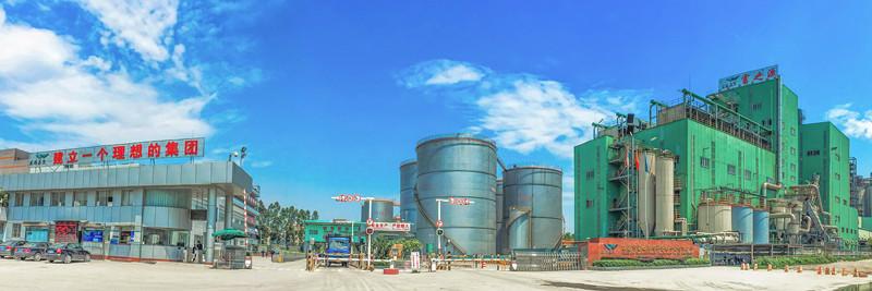 东莞市富之源饲料蛋白开发有限公司宣讲会