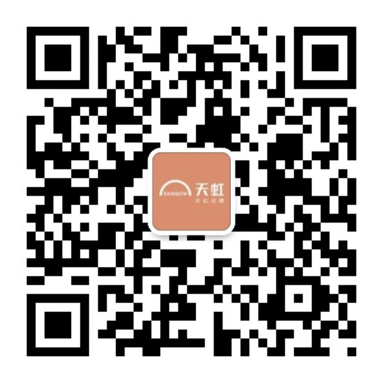 天虹商场股份有限公司宣讲会
