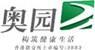 中国奥园地产集团股份有限公司宣讲会