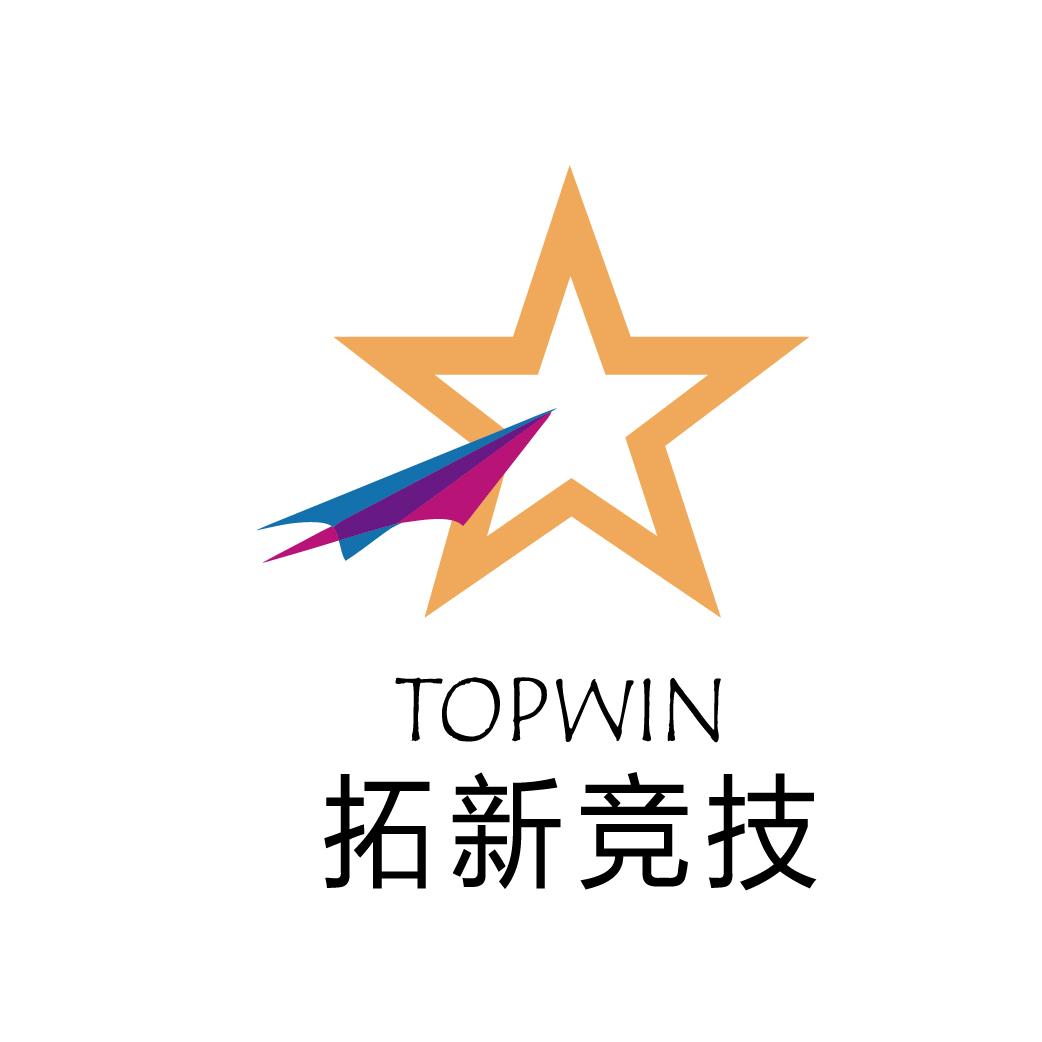 广州拓新体育文化发展有限公司宣讲会