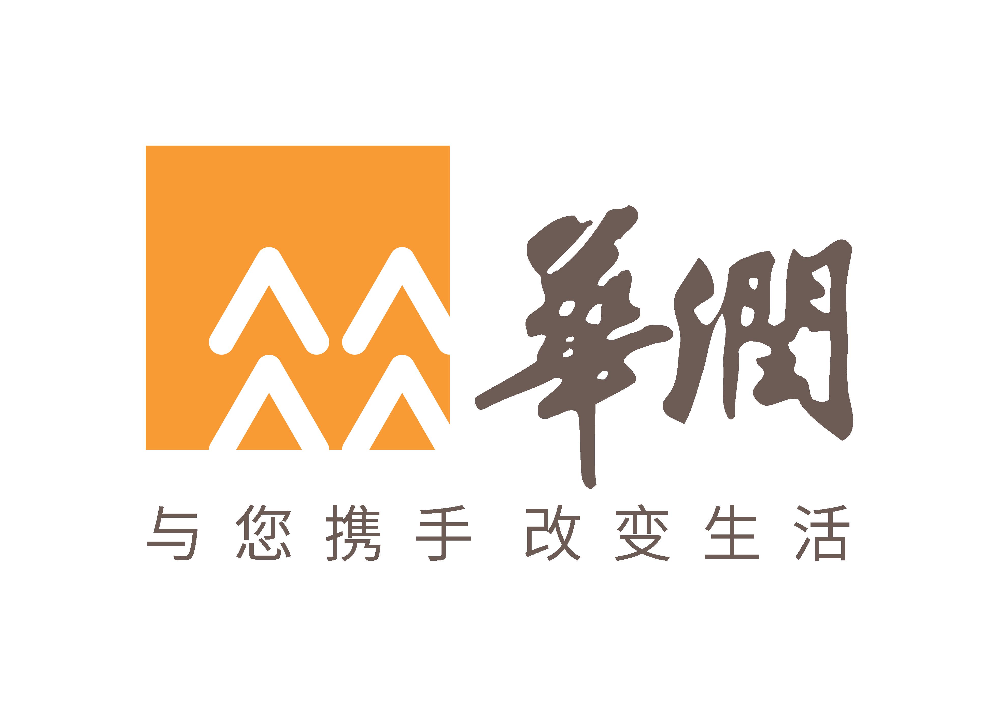 logo logo 标志 设计 矢量 矢量图 书法 书法作品 素材 图标 3910