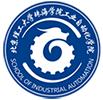 工业自动化学院